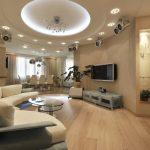 <b>Варианты освещения жилых помещений</b>