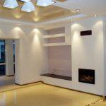 <b>Отделка и ремонт квартир с помощью гипсокартонных листов</b>